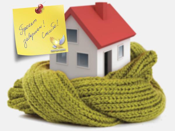 house-homer