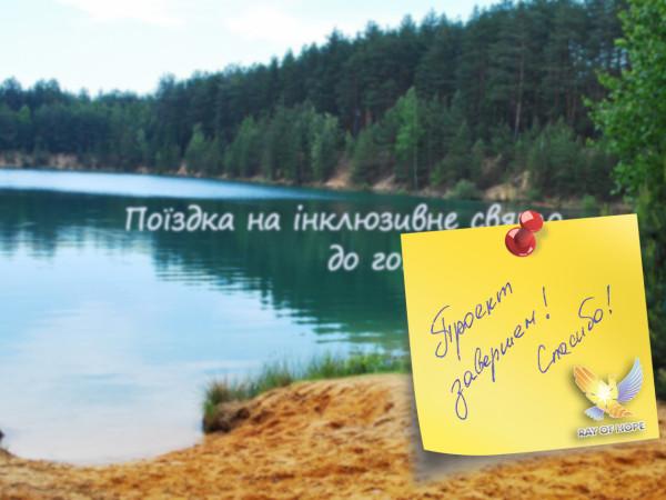 DONEz-7a96d014нр